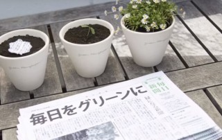 Periódico ecológico