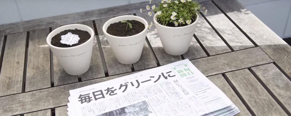Un periódico del que brotan plantas